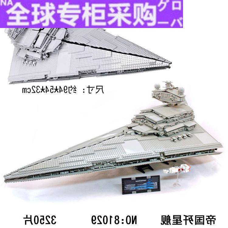 日本ir千年隼75192星球大战积木成年高难度拼装玩具绝版最难拼
