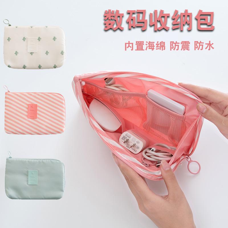旅行数据线收纳包耳机收纳盒迷你便携充电器整理袋电子产品数码包