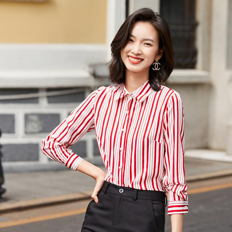 条纹中性衬衫女长袖职业时尚气质正装工作服2020秋新款工装衬衣