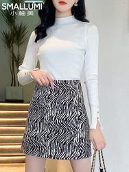 斑马纹半身裙
