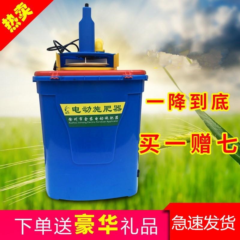 新型后背草种农具撒肥料机电动施肥器全自动麦子硬土农用泼肥锂电