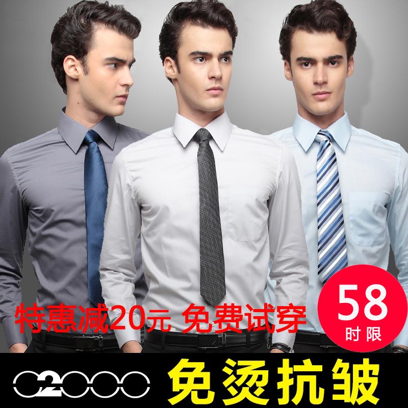 G2000衬衫男士长袖白色防皱免烫修身职业正装衬衣商务regular fit图片