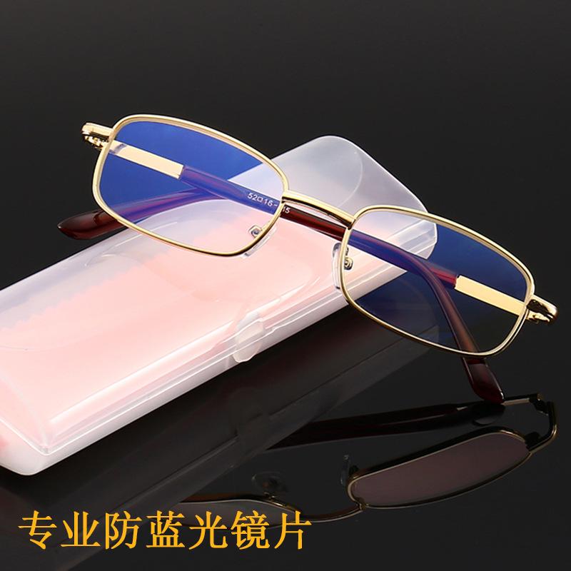 厂家直销 全框金色棕腿金属老花镜 防蓝光阅读镜带眼镜盒布003-1