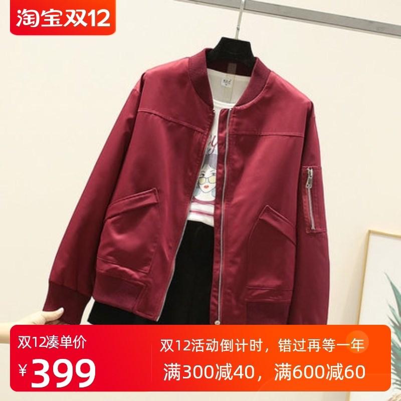 Inschao autumn 2020 new sportswear short loose jacket top pilot coat Baseball Jacket Women
