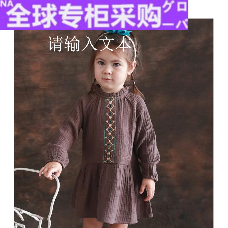 Japanese girls dress spring and autumn girls dress childrens long sleeve cotton embroidered dress
