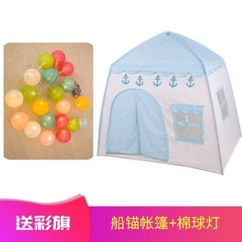 新儿童帐篷玩具屋花朵宝宝船锚分床游戏大空间神奇礼物男城堡女孩