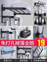 毛巾架免打孔太空铝卫生间置物架壁挂收纳卫浴浴室厕所黑色浴巾架