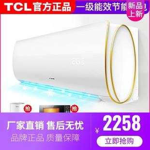 新款空調大一匹1.5P變頻單冷冷暖型客廳卧室掛機節能省電家用定頻