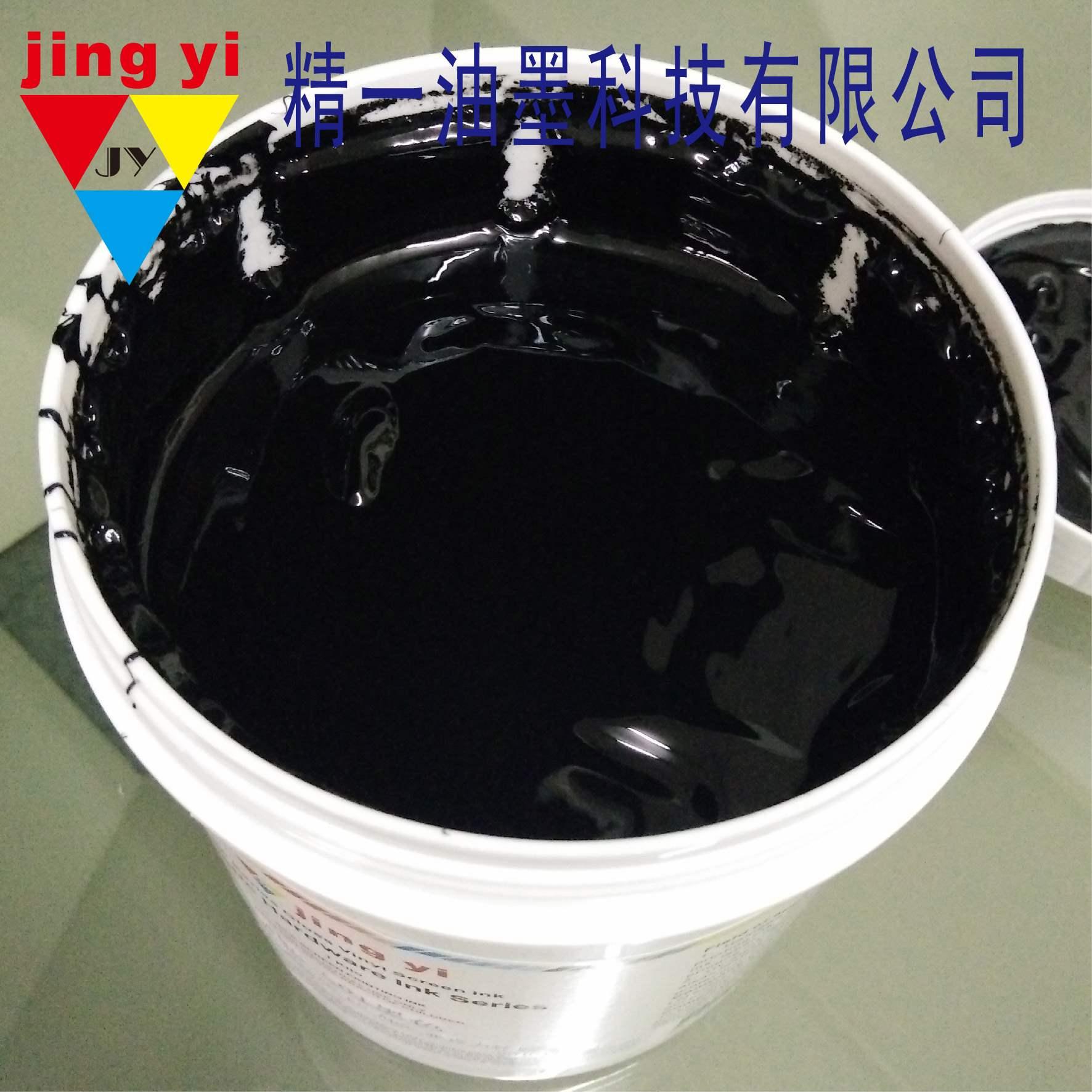 精一ppe移印インキ未処理pe材料pp免処理耐3 mテープシルクスクリーン印刷環境保護インキ