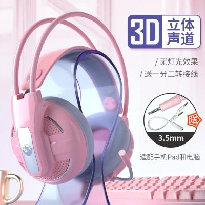 粉色键盘鼠标套装可爱女生游戏机械手感好办公打字专用电脑外设店