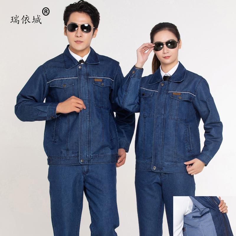 双层加厚牛仔男工作服套装耐磨反光条安全作业电焊汽修重工劳保服