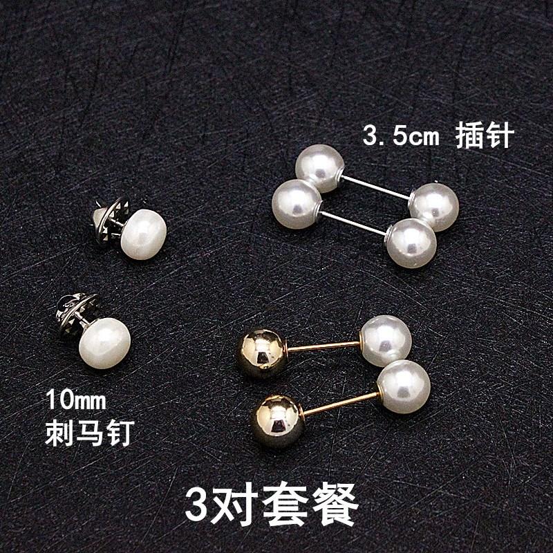 领口珍珠胸针简单别针针织衣服衬衫锁固定大号圆形走光小巧防简约