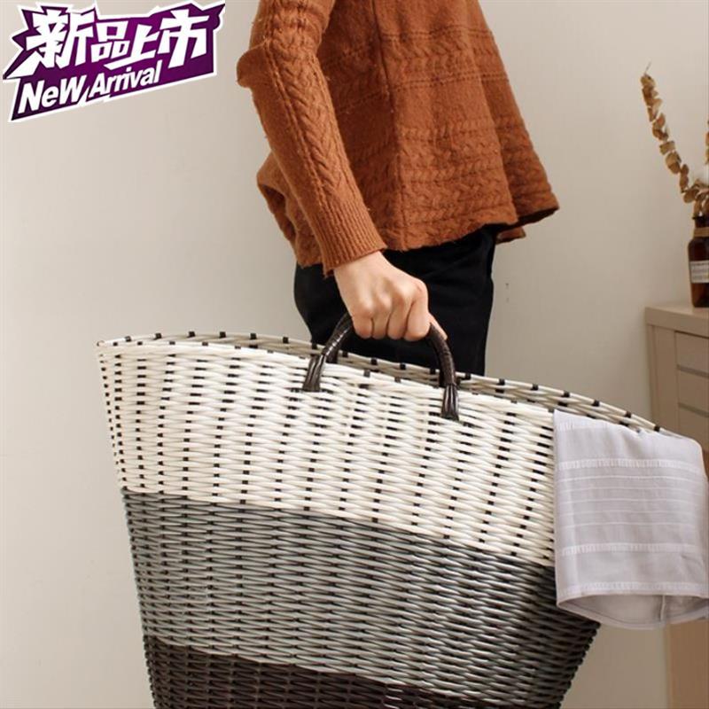 ,收纳杂物卫生间篓子洗衣篮 塑料篮子储物篮结实篓筐不老化浴室