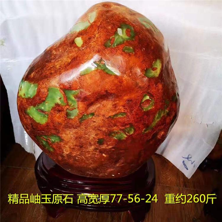 Изделия из Сюяньского нефрита Артикул 639168055649