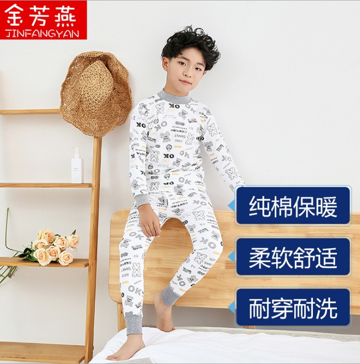 Cotton sweater autumn and winter high and low full collar swallow flower pure cotton mid autumn clothes mens and womens autumn trousers Fang childrens gold suit