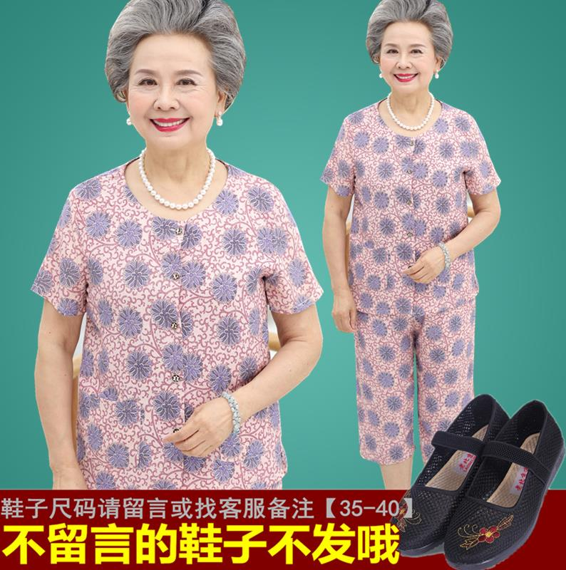 Clothes thin cotton simple clothes rose red summer clothes mother suit womens fashion two-piece suit temperament high cool