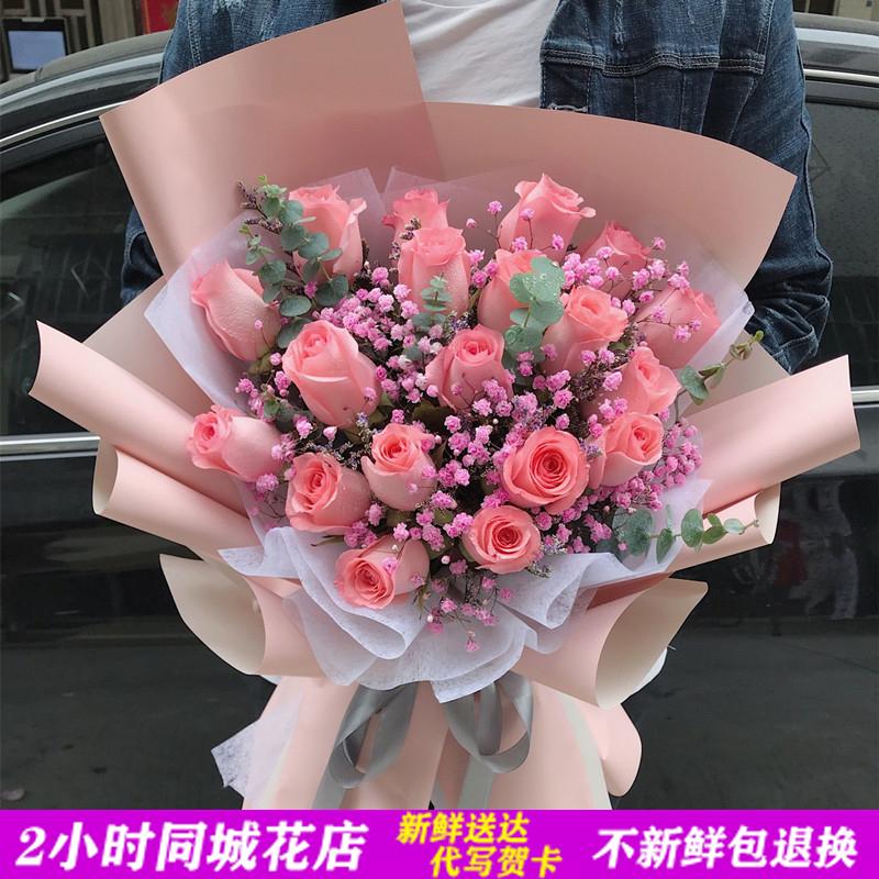 湘潭市玫瑰花束送花同城鲜花香槟玫瑰雨湖岳塘母亲节生日送花上门