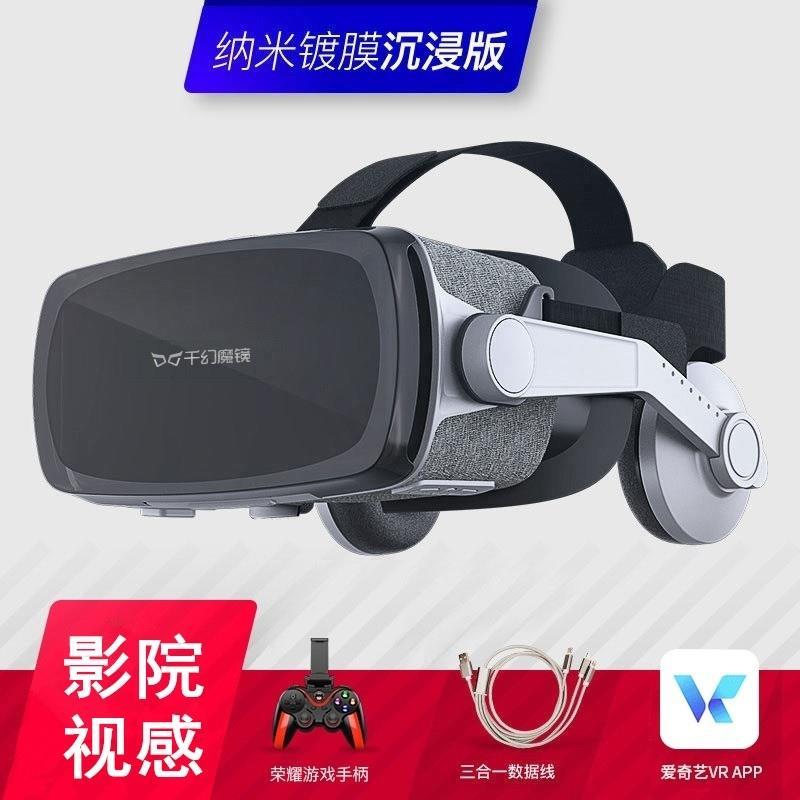 玩游戏vr眼镜手机旋转3d商业安全节奏可调节一体机虚拟现实游戏机