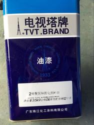 电视塔牌聚氨酯固化剂3.5公斤聚酯油漆硬化剂催干剂促销