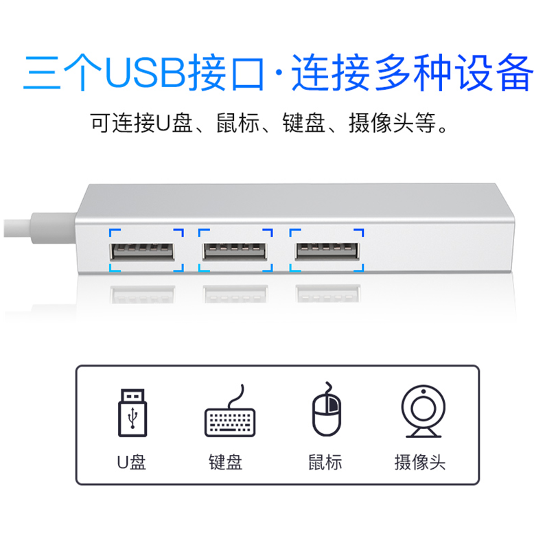。 ASUS computer network cable converter 3.0 notebook USB to network interface gigabit network port adapter accessories