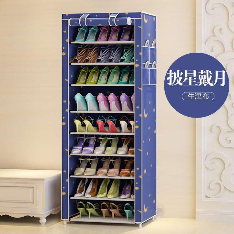 Shoe shelf household economy space saving multi-storey dormitory dust-proof storage simple door large capacity canvas shoes.