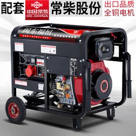 常柴动力柴油发电机3KW5/6/8/10千瓦单220v三相380v小型静音家用图片