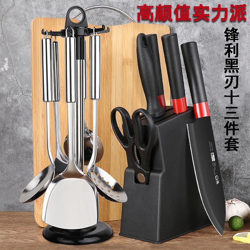 Наборы ножей для кухни Артикул 635003761109