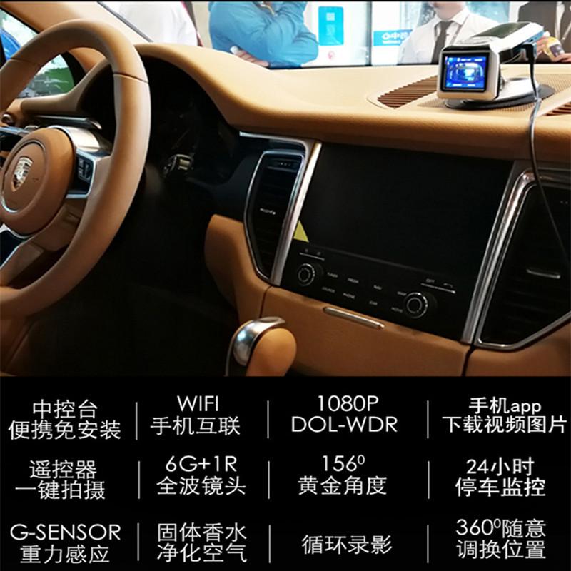 车载便携式1080p可拍照无线360度全景停车行车记录仪。免安装礼。