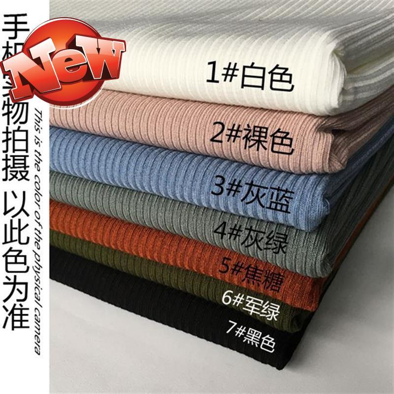 Elastic rib fabric four seasons basic clothing pinhole stripe high needle woven underpants pants a