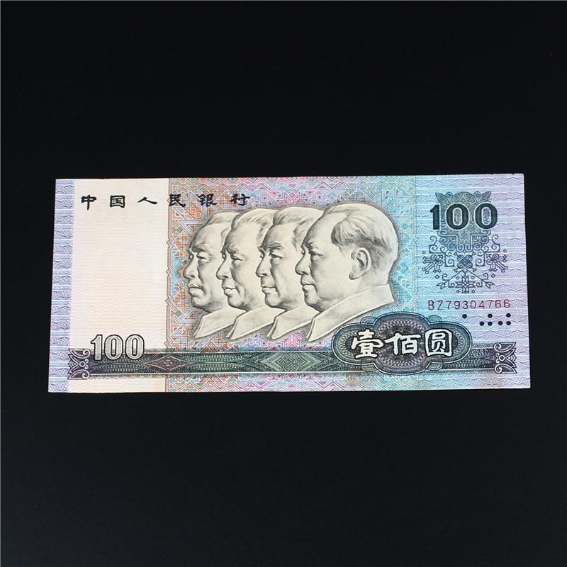 Китайские деньги Артикул 641510397181