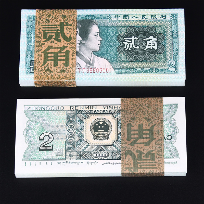 Китайские деньги Артикул 641291921033