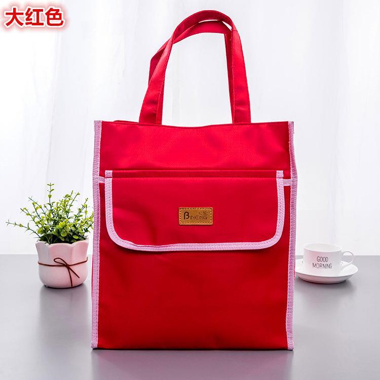 Текстильные сумки Артикул 629310100152