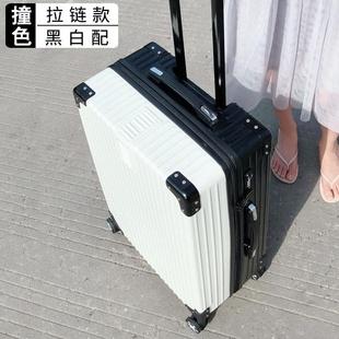 子母箱女拉桿箱小清新行李箱新款拉鍊箱2019皮箱韓版旅行箱萬向輪