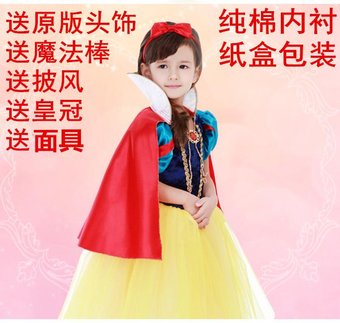 儿童白雪女童表演服圣诞节公主裙