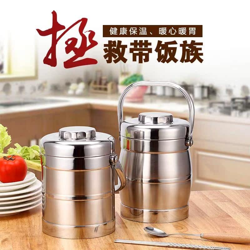 不锈钢三层保温饭盒3层分隔1人2小暖瓶家用便携汤壶提锅饭桶2.0L