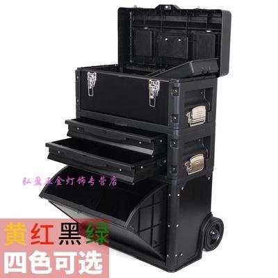 拉杆多功能三层组合式五金工工具箱