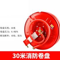 新品消防器材消防软盘水带软管盘20/25/30米消火栓箱自救管子水龙
