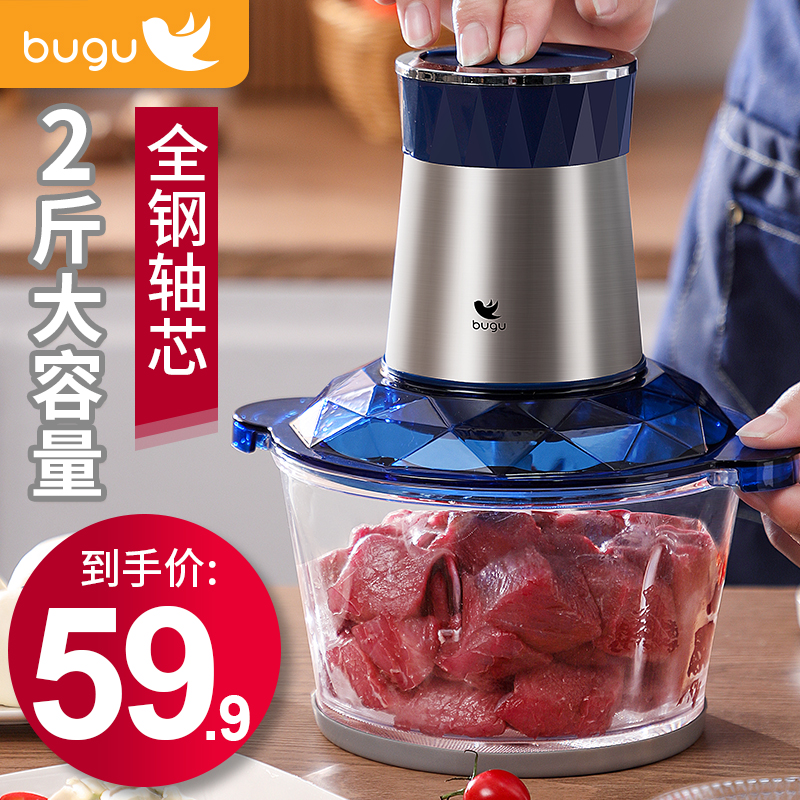 美的集团布谷绞肉机家用电动小型打肉馅搅拌碎菜蒜蓉泥多功能料理