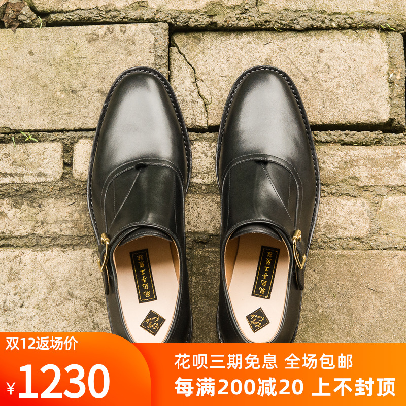 Chinese handmade Goodyear single button mon shoes! Step on Munch, go! Male monk shoes leisure gentleman