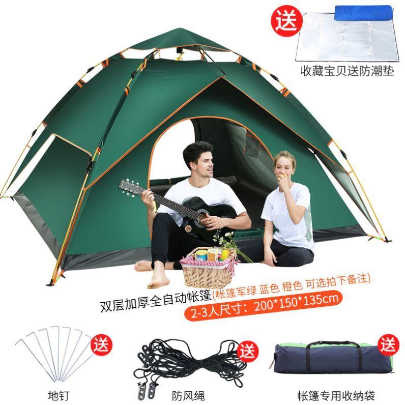 防雨迷彩双人加人3人-4人野单兵帐篷户外2营露营情侣冬季厚保暖