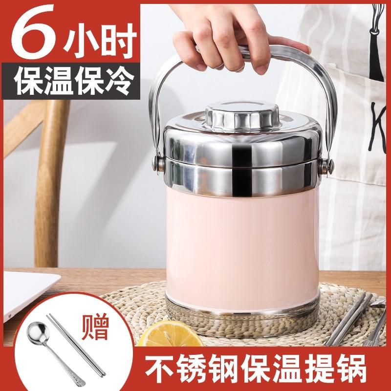 送饭保温饭盒桶大容量多层密封通用汤壶学生加热双层套装圆形饭。