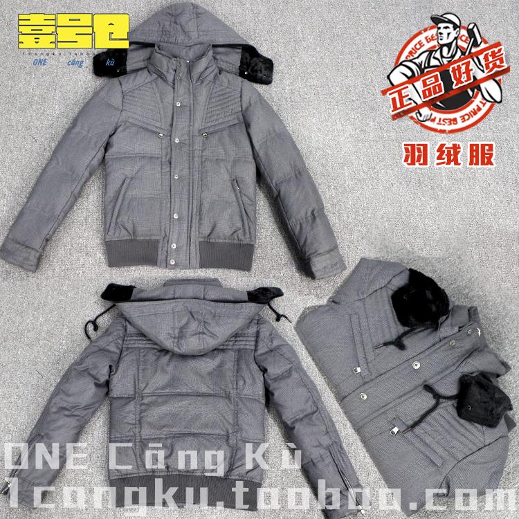 一号仓 羽绒服国产品牌男装高含绒量拆卸帽防寒保暖格子羽绒夹克