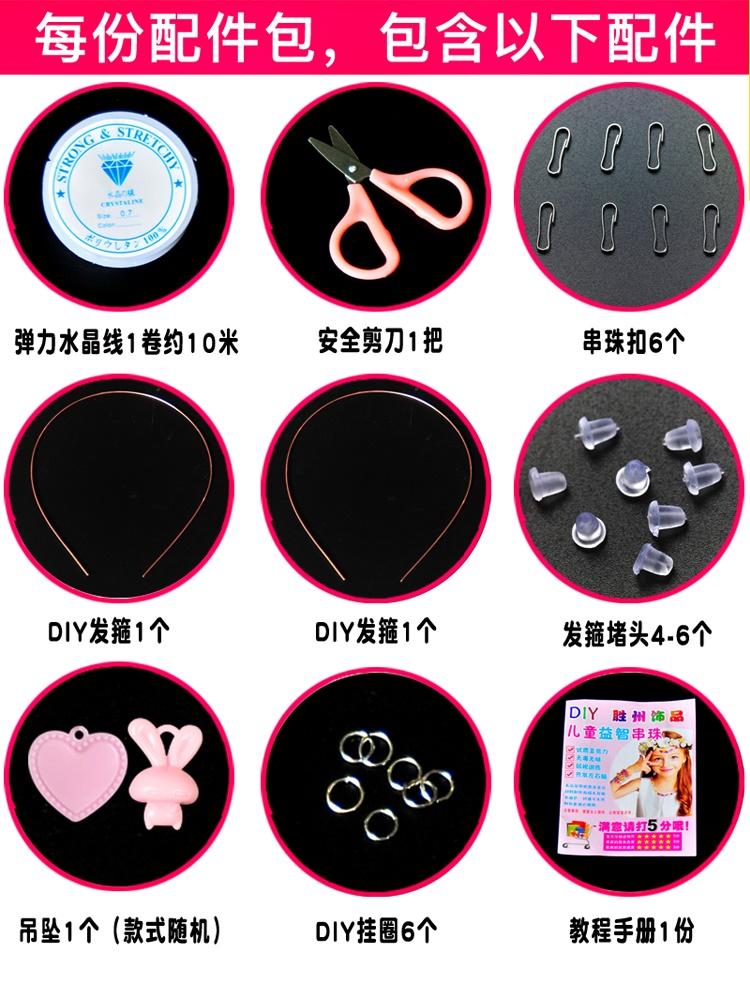 宝石银可爱的卡通戒指宝宝搭配韩个性配饰耳钉包包日女手链女童饰