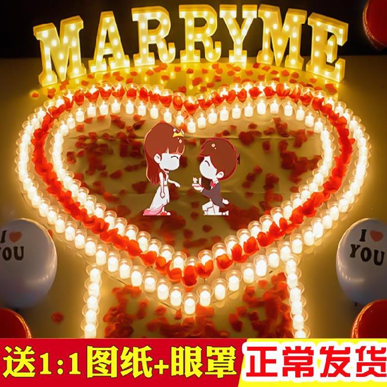 520 proposal artifact scene layout marry me at the scene letter lamp props indoor room creative supplies in.