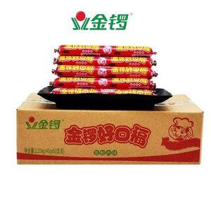 金锣好口福45g*50支烧烤油炸炒菜学校自热火锅泡面火腿