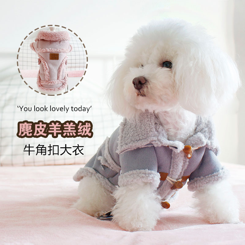 Pet dog cat cotton clothes autumn and winter season thickened suede lamb cashmere ox horn button coat teddy bear