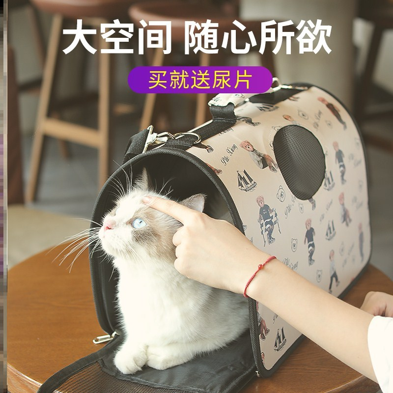 Cat bag space meow Keji goes out to pack cat cage kitten medium sized shoulder bag womens bag Korean School wind small dog box