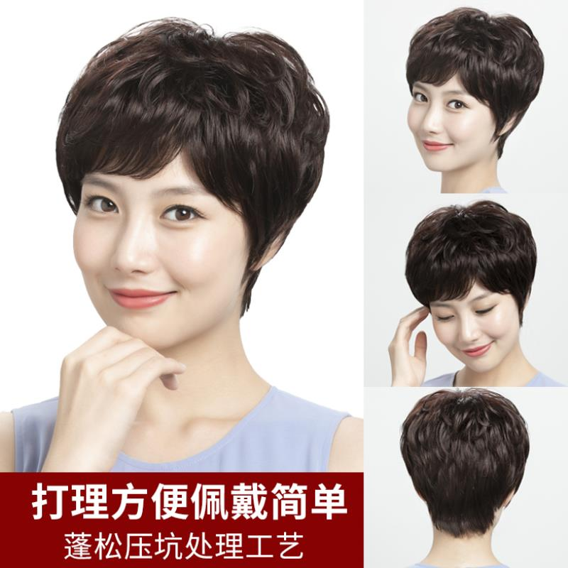 Face pruning pear flower head full top set middle age reducing cover white hair natural human hair real hair set short hair wig