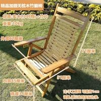 折叠竹木躺椅午休午睡成人老人懒人椅竹凉竹片家用办公休闲靠背椅