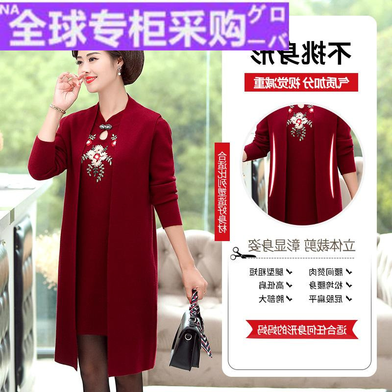 Japan HL 40-50 years old married mother dress can wear normally mother dress hi mother-in-law Autumn Wedding Banquet